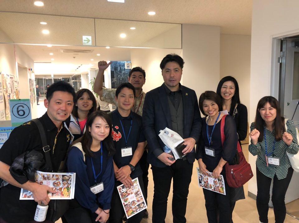 沖縄県教育委員会主催の家庭教育講演会で講演をさせていただきました。