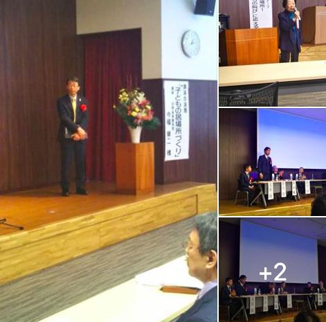 広島県の「食べて語ろう会」と全国再非行防止ネットワーク協議会主催のシンポジウム