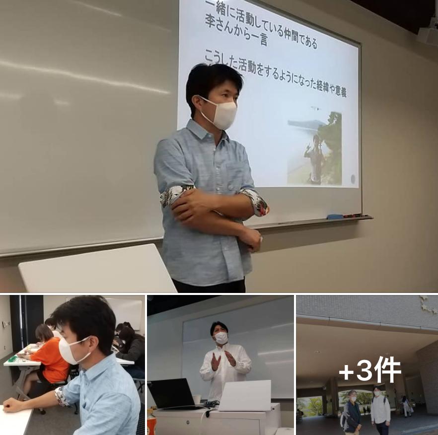 京都産業大学法学部の授業